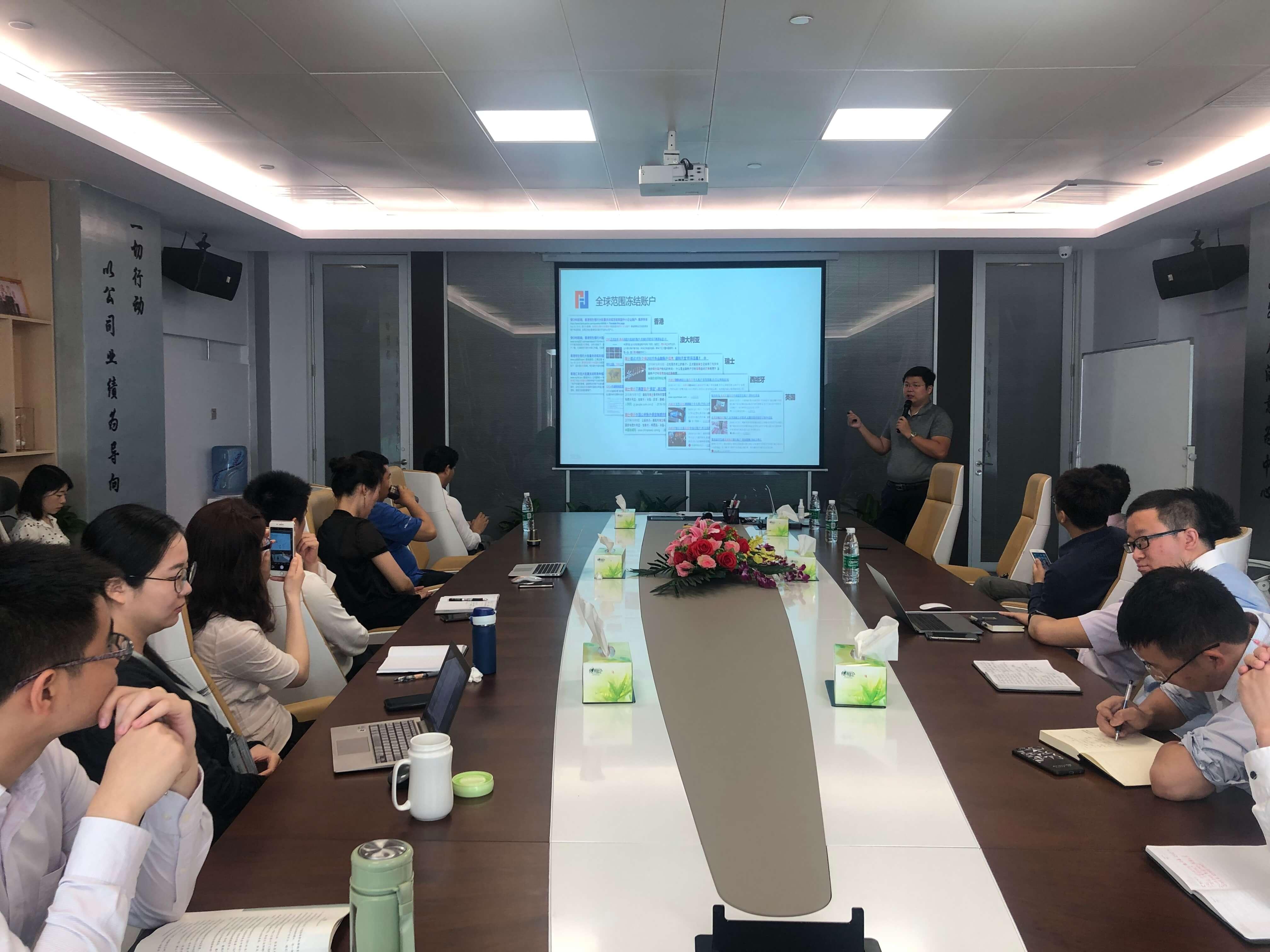 2019年艾珆资产管理中心与智慧源签约达成合作