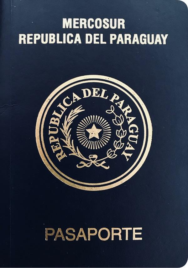 巴拉圭移民,巴拉圭护照,巴拉圭入籍,巴拉圭快速移民护照-艾珆移民