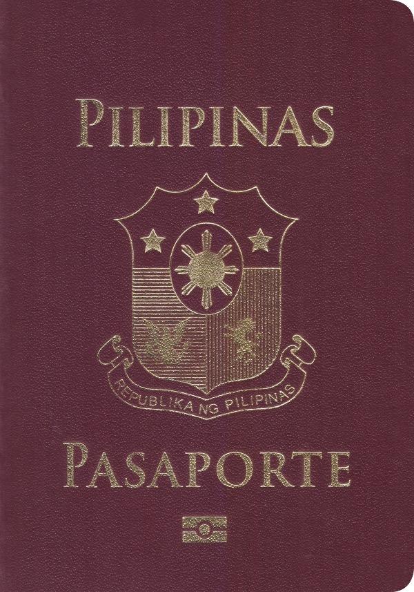 菲律宾护照,菲律宾移民,为什么要通过菲律宾才能实现税务筹划?