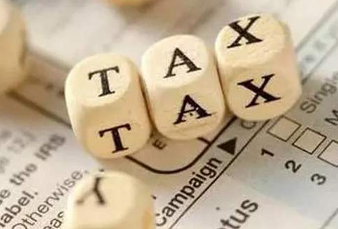 全球税务筹划